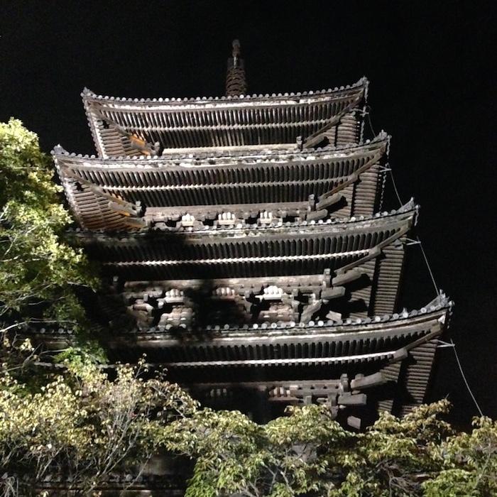 Dicas de Kyoto - Viagem para o Japão - pagoda
