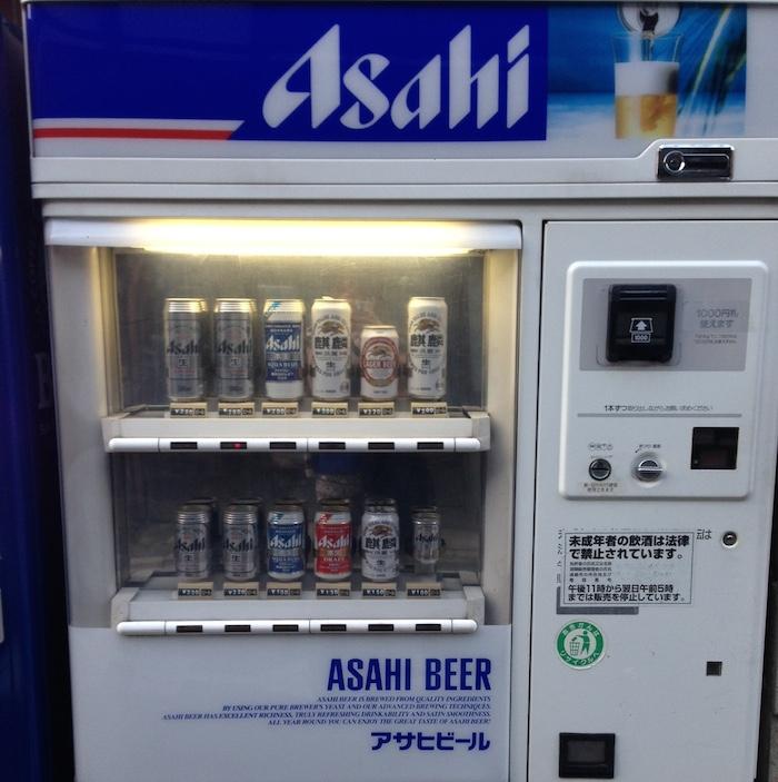 Dicas de Kyoto - viagem para o Japão - asahi