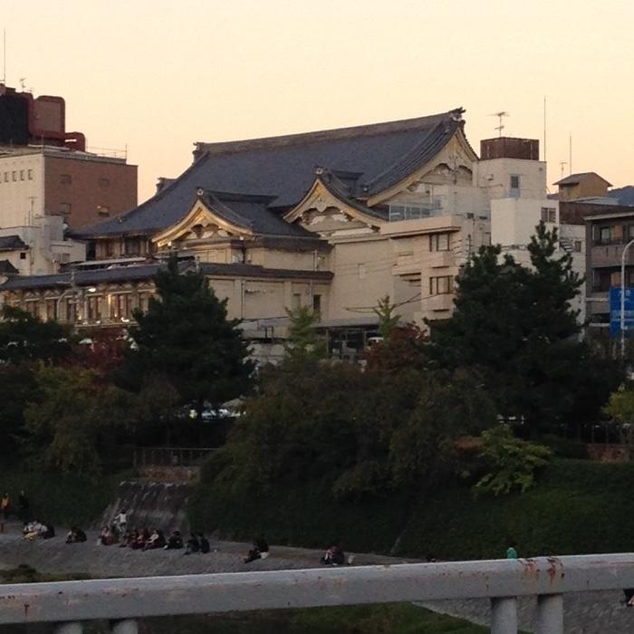 Dicas de Kyoto - viagem para o Japão - rio 2