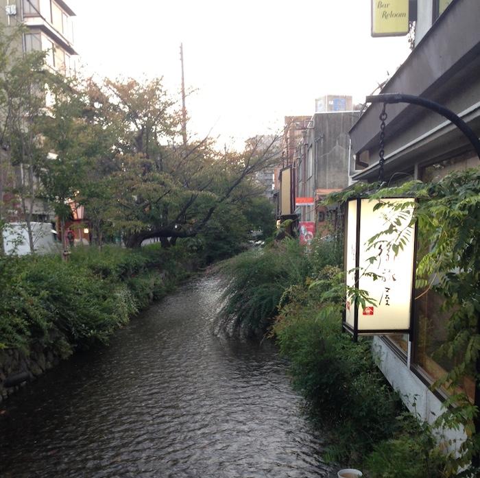 Dicas de Kyoto - viagem para o Japão - rio
