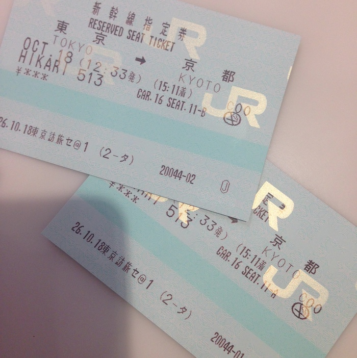 Dicas de Kyoto - viagem para o Japão - trem