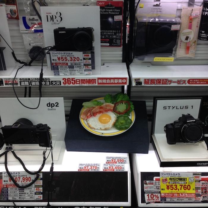 Dicas de Tóquio - viagem para o japao - coisas a venda