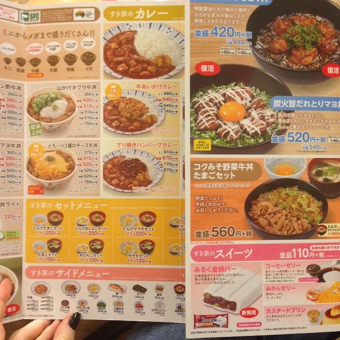 viagem para o japao - primeiro jantar