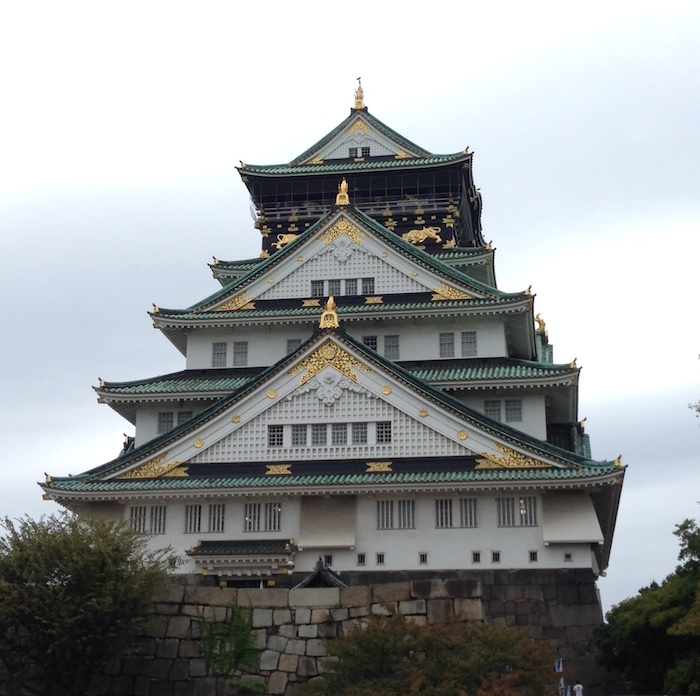 Dicas do Japão -Castelo de Osaka
