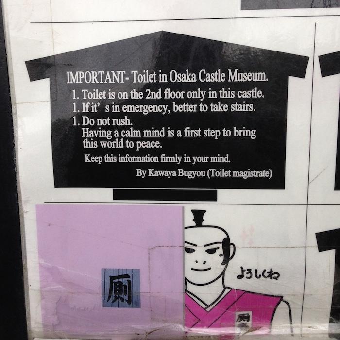 Dicas do Japão -Castelo de Osaka2