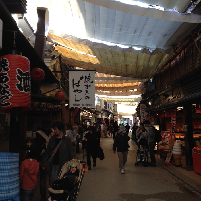 Dicas do Japão - hiroshima - miyagima2