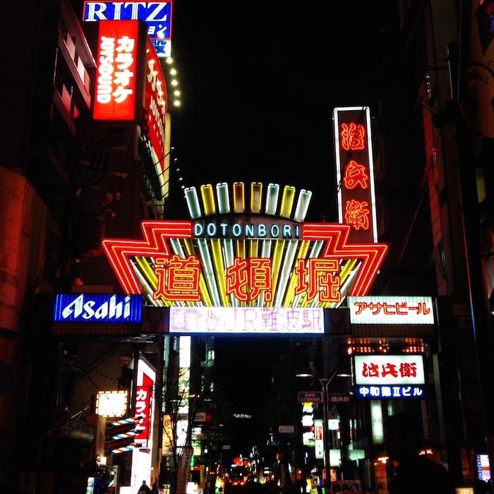 dicas do japão - Osaka à noite