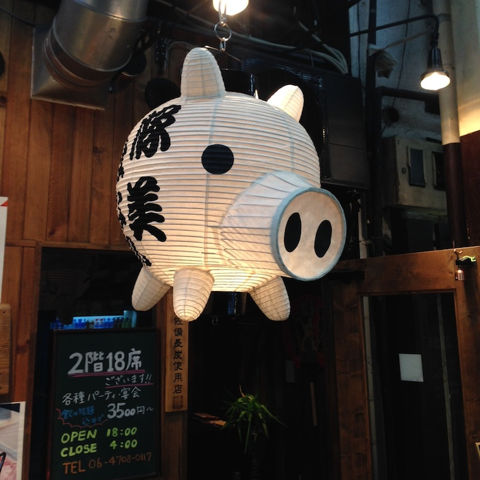 dicas do japão - Osaka à noite3