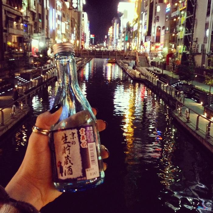 dicas do japão - Osaka à noite4